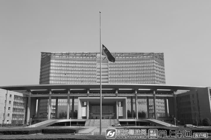 4月4日,南通市行政中心下半旗,表達對抗擊新冠肺炎疫情斗爭犧牲烈士和逝世同胞的深切哀悼。