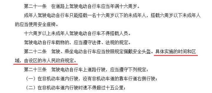 江苏省公安厅网站截图