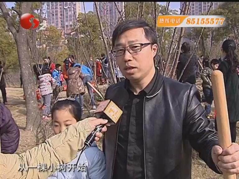 植树节: 南通市民认建认养绿化 共建美丽家园