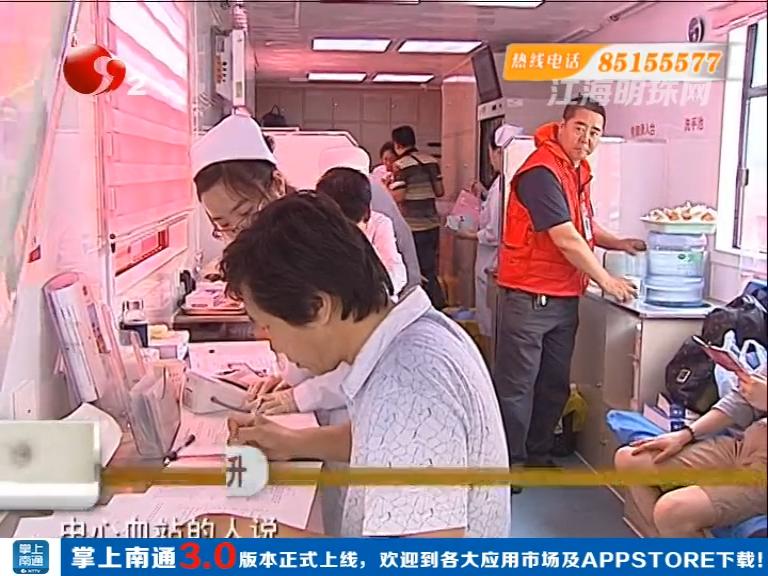 国庆长假七天 市区400多人献血超15万毫升