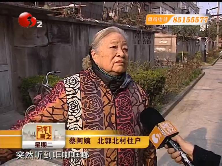 南通北郭北村30年住宅楼墙体剥落 居民盼早日修缮