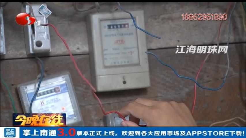 小曹圆梦:宽带线路疑似私接在居民电表上 到底咋回事?