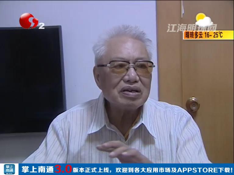 苏永泰:我的28年保密工作