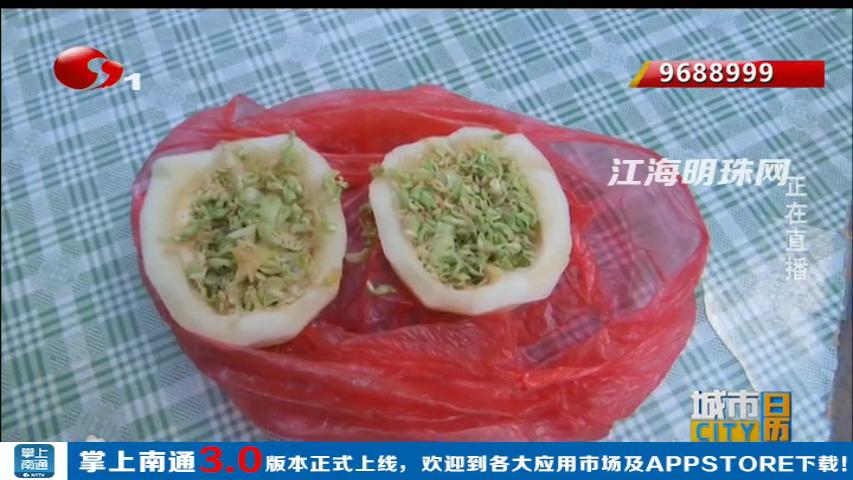 神奇的香瓜:瓜还没有切开 里面的瓜子已发芽