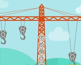 【全国两会大家谈】漫评:减轻企业