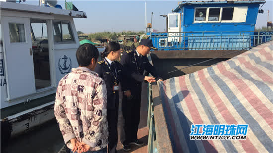 如东地方海事加大船舶封舱专项检查力度严防扬尘污染