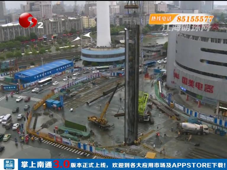 探访地铁建设工地:地下连续墙推进中 60米钢筋笼已入槽