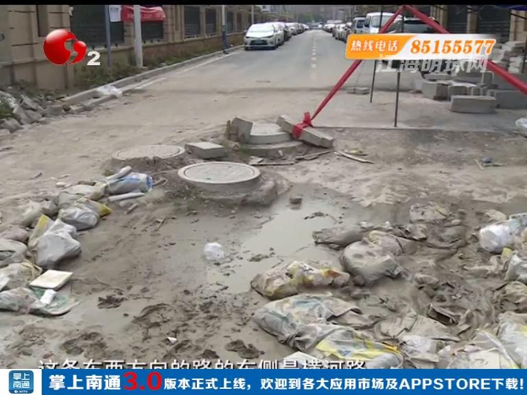 南通锦城苑南侧路坑洼严重 数月无人问津