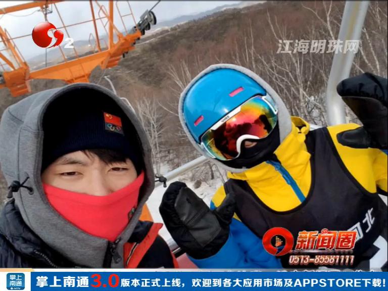 南通姑娘周思雨展露滑雪天赋 哥哥已是名将期待2022