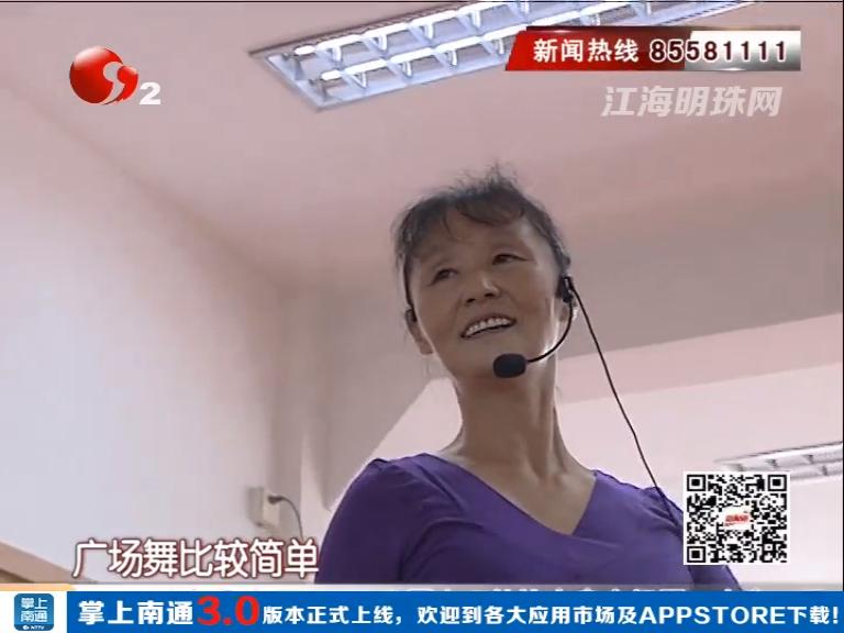 南通市体育馆惠民工作落实处 健身班15节课仅收费百元