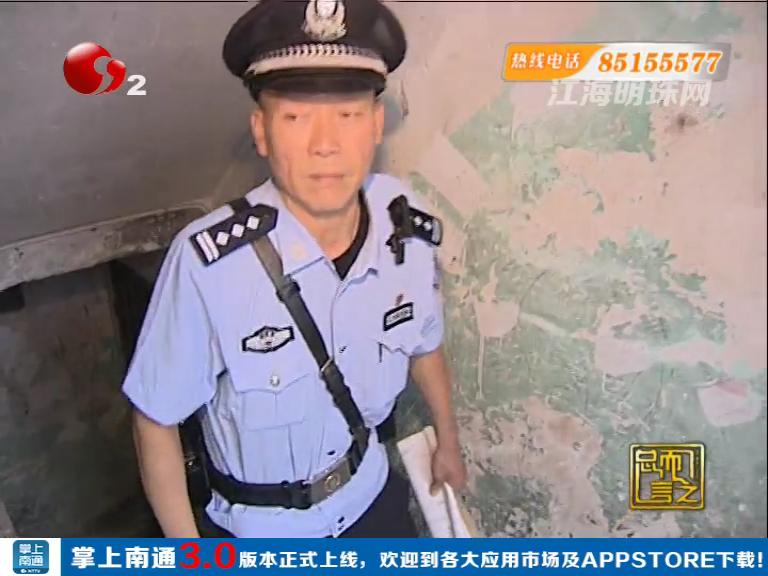 虹桥派出所:58岁老民警 坚守一线履职责