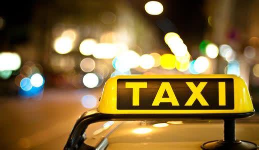 《交通运输部办公厅公安部办公厅关于切实做好出租汽车驾驶员背景核查