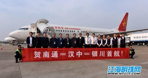 汉中首飞南通 南通机场夏秋航班换季拉开帷幕