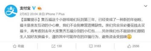 """名爵娱乐网址:春节出行,这几个停车""""雷区""""我们不可不知!"""